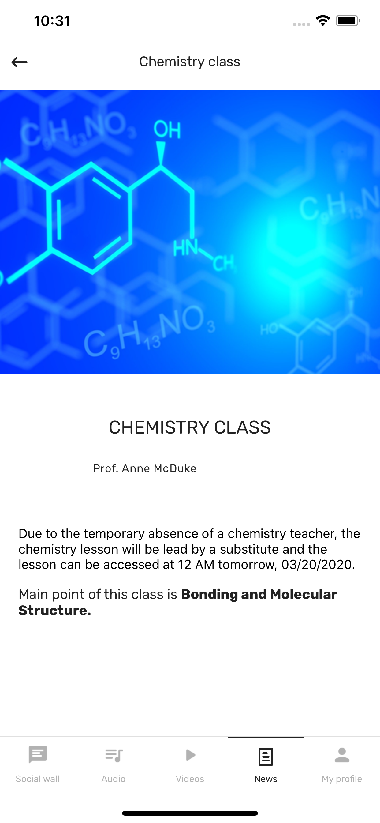university app